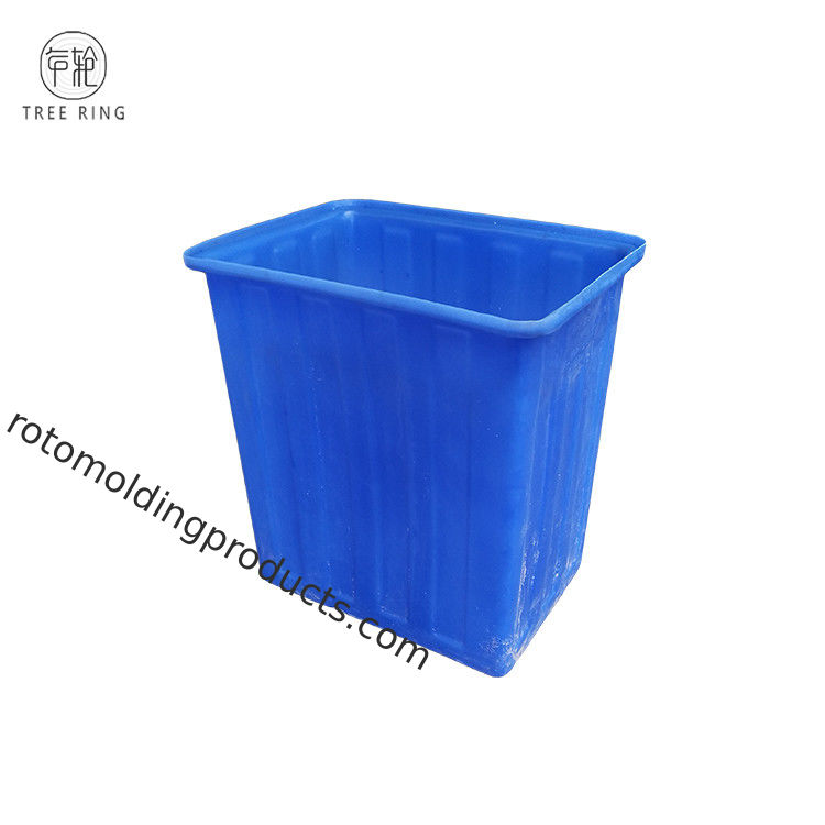 300L Rectangle Plastic Mortar Tub For Teleporter Use , Plastic Mortar Box